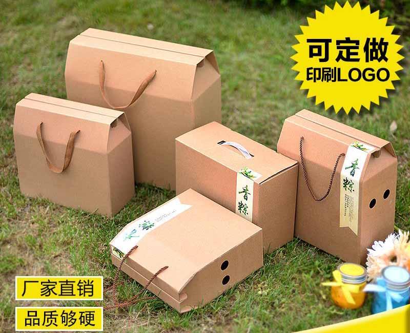 农产品纸箱包装批发定制